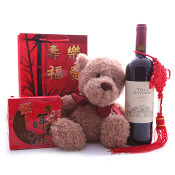 Chengdu online Florist - Red Year Bouquet