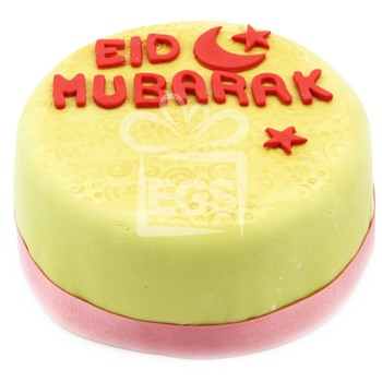 Sheffield flowers  -  Eid Shining Light Cake Flower Delivery
